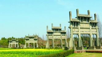 棠樾牌坊群。(圖源:互聯網)