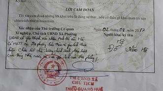 杜文河的入學卷宗上因簡歷具貶評內容而遭學校拒絕錄取。(圖源:互聯網)