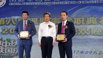 陳德海總領事(中)授牌給翁明照會長(左)和柯育監事長。