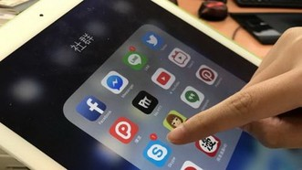 蘋果公司11月22日宣佈,鑒於中國公共安全部的相關要求,座標位於中國的用戶不能夠再繼續從蘋果APP商店裡下載網絡通訊軟件Skype了。(示意圖源:互聯網)