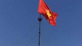 Lễ Thượng cờ thống nhất non sông tại Kỳ Đài Hiền Lương.