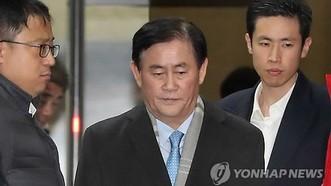 Nghị sĩ Choi Kyung-hwan. Ảnh: Yonhap