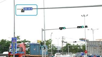 以監視器處理交通違規行為。(圖源:清廉)