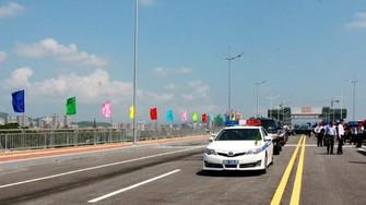 越中北侖二橋通車現場一瞥。(圖源:QNP)