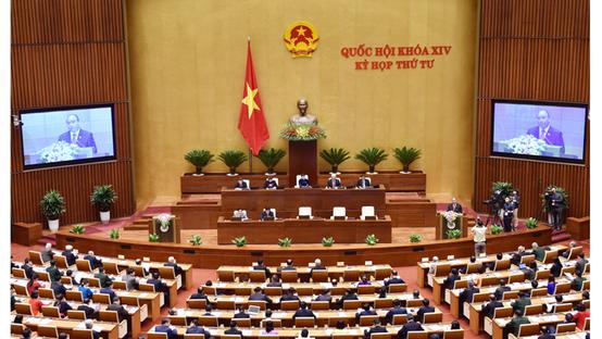 Khai mạc trọng thể kỳ họp thứ 4 Quốc hội khoá XIV
