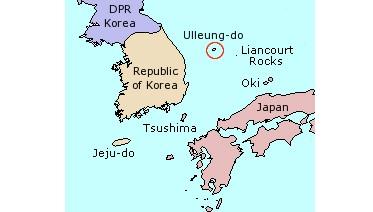 Tàu CHDCND Triều Tiên được cứu hộ ngày 23-6-2017 ở gần đảo Ulleung, một điểm du lịch nổi tiếng của Hàn Quốc, cách phía Đông bán đảo Triều Tiên khoảng 120 km