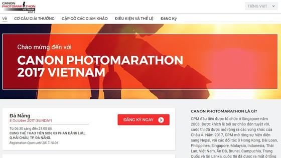 2017佳能馬拉松攝影比賽啟動。(圖源:越南佳能營銷公司網站截圖)