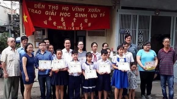 福建永春會館舉行的2017-2018學年度獎學金頒發儀式。