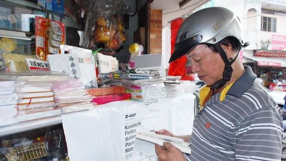 讀者正在華文書局購買《滄桑彙集》一書。