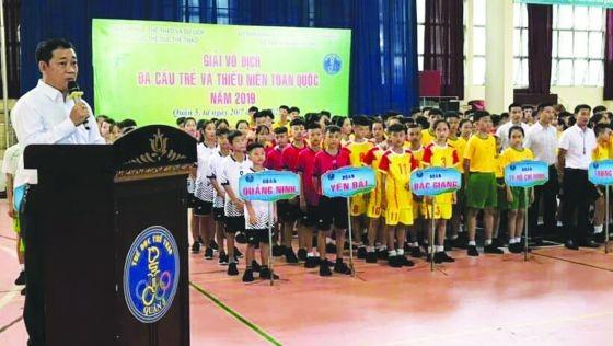 全國青少年踢毽錦標賽現場開幕式一瞥。