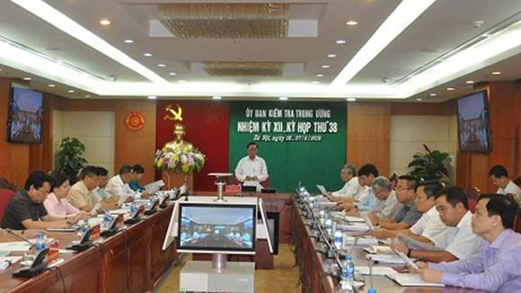 中央檢委會日前在河內召開第三十八次會議。