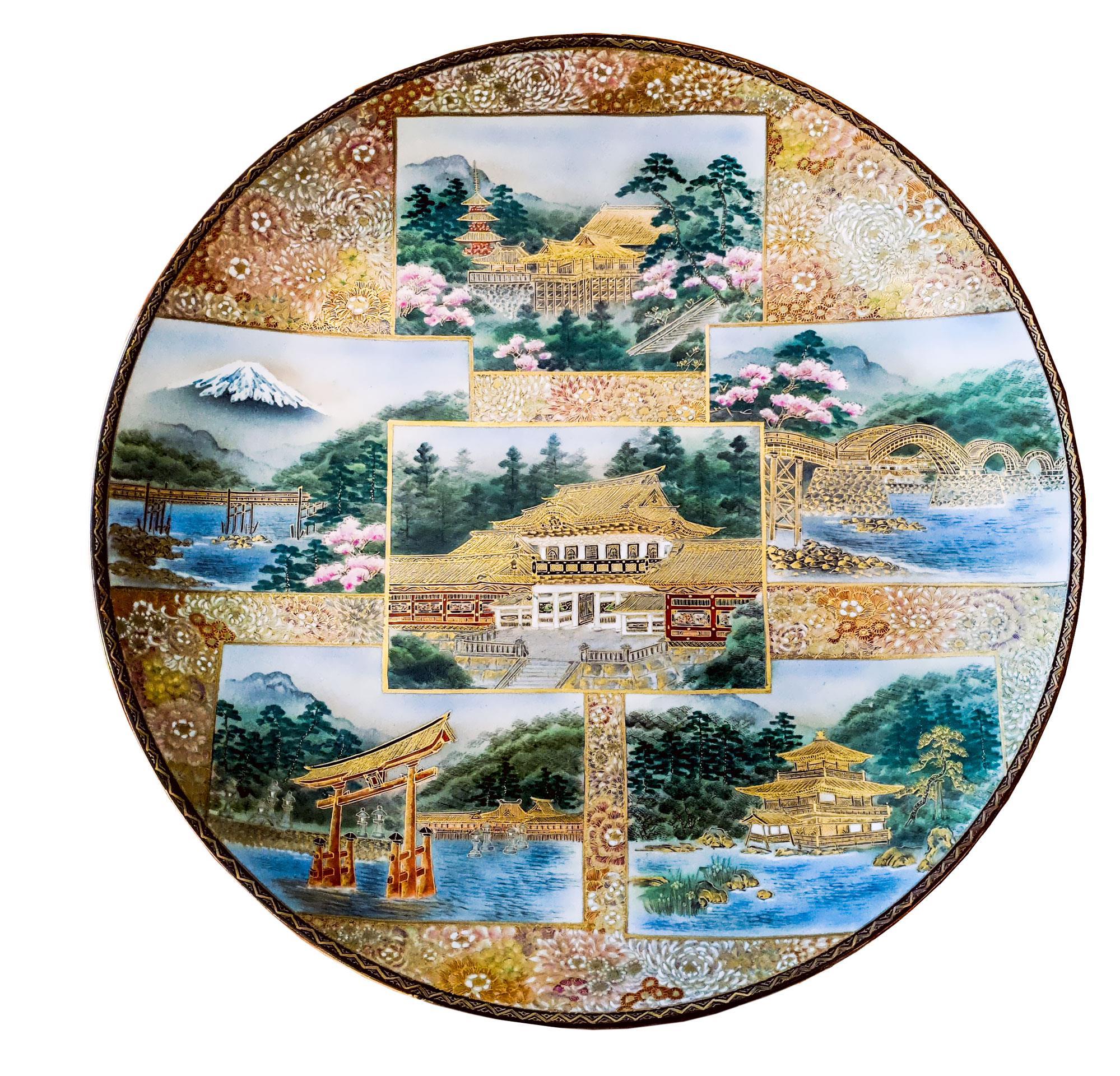 Nghệ thuật truyền bá di sản tâm linh xứ Phù Tang  ảnh 2