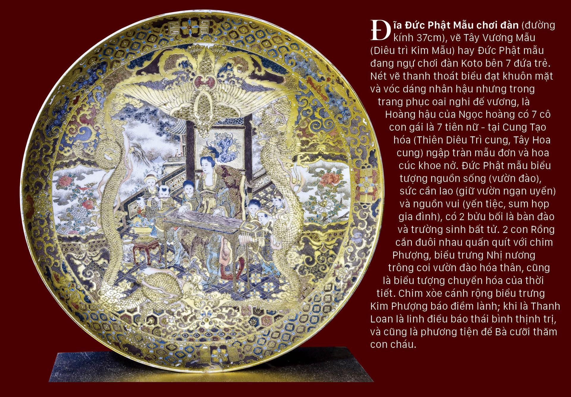 Rồng - Phượng trên bảo vật gốm cổ ảnh 2