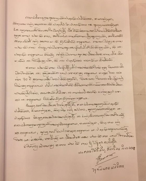 Nhiều đoàn ngoại giao đến viếng nguyên Thủ tướng Phan Văn Khải ảnh 12