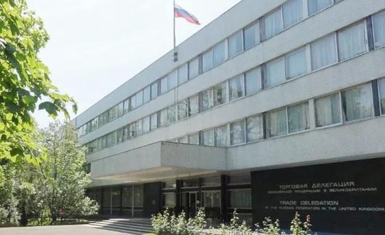 Anh cảnh báo đóng cửa trụ sở phái đoàn thương mại Nga ảnh 1