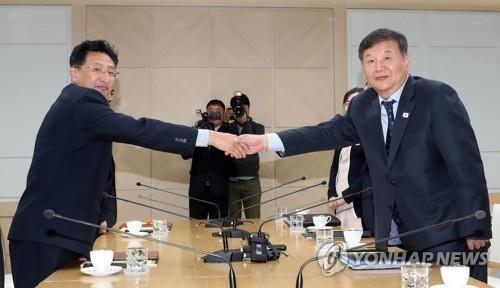 Hàn Quốc và Triều Tiên xin đồng đăng cai Olympic mùa Hè 2032 ảnh 1