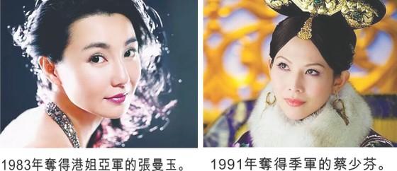 2017港姐雷莊兒爆冷 ảnh 1