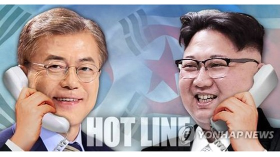 Triều Tiên tuyên bố dừng thử tên lửa, hạt nhân  ảnh 2
