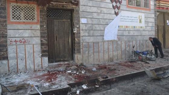 Đánh bom liều chết tại trung tâm đăng ký bầu cử ở Afghanistan, 85 người thương vong ảnh 1