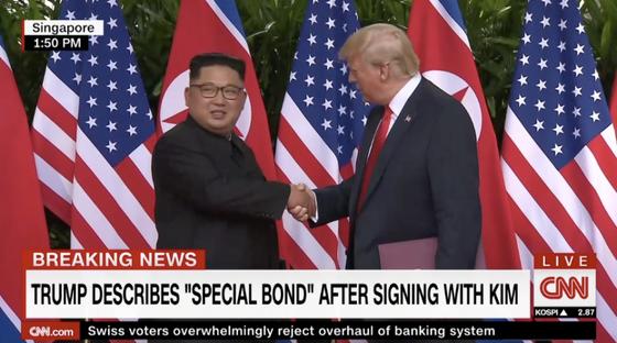 """Lãnh đạo Mỹ - Triều Tiên đã ký văn kiện """"rất quan trọng và toàn diện"""" ảnh 6"""