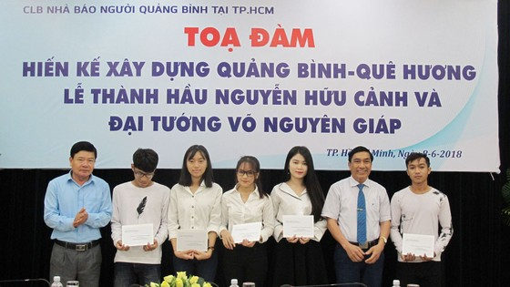 111 triệu đồng quà tặng đồng hương khó khăn tỉnh Quảng Bình ảnh 2