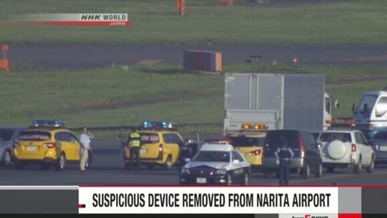 Phát hiện một quả đạn pháo chưa nổ, sân bay Narita phải đóng cửa một đường băng  ảnh 2