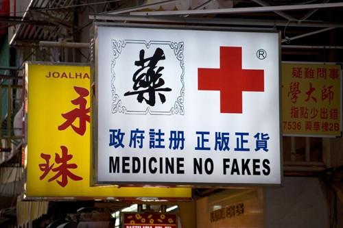 Thuốc giả - ác mộng với người bệnh trên thế giới ảnh 3