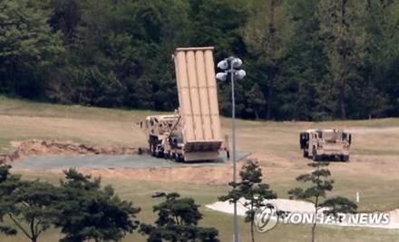 Khu vực triển khai THAAD ở Hàn Quốc.