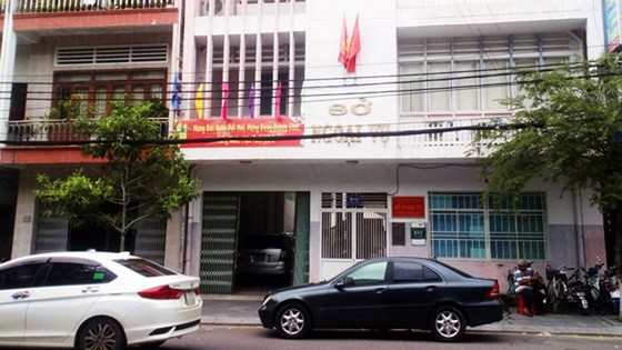 """Vụ PGĐ Sở Ngoại vụ Bình Định được bổ nhiệm """"thần tốc"""": Xóa Đảng tịch, thu hồi các QĐ bổ nhiệm ảnh 1"""
