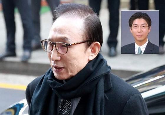 Khám xét nhà, văn phòng của con rể cựu tổng thống Hàn Quốc   ảnh 1