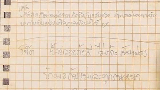 Đội bóng nhí Thái Lan có thể được giải cứu trong 3 hoặc 4 ngày tới ảnh 1
