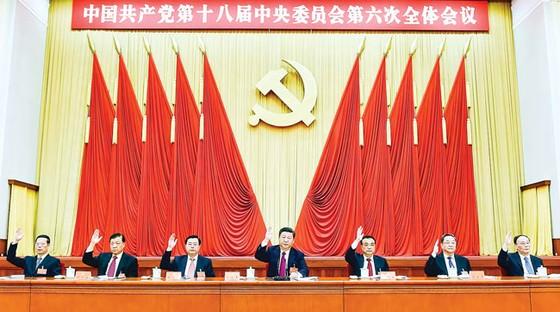 Đại hội 19 Đảng Cộng sản Trung Quốc: Khởi đầu lịch sử mới ảnh 1
