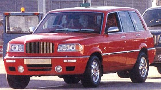 13 dòng SUV đắt đỏ nhất từng được chế tạo - Ảnh 13.