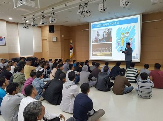 Hàn Quốc lo ngại khủng bố trong dòng người tị nạn ảnh 1