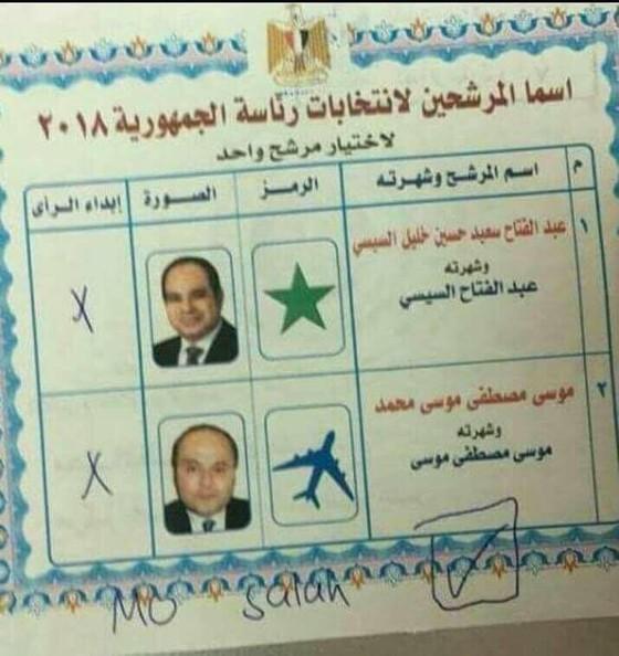 Góc tiếu ngạo: Lập kỷ lục ghi bàn, Salah được nhiều CĐV bầu làm… Tổng thống Ai Cập ảnh 2