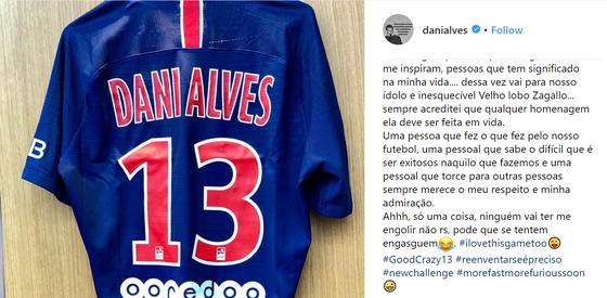 BÊN LỀ: Thắng play-off Champions League, cầu thủ bị CĐV… lột sạch quần áo ảnh 2