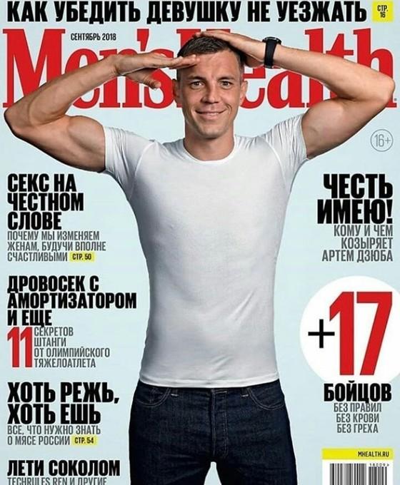 """Chuẩn bị cho UEFA Nation: Tuyển Nga triệu tập 25 cầu thủ, Dzyuba làm """"Captain Russia"""" ảnh 2"""