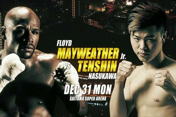 Trận đấu giữa Mayweather và Nasukawa vẫn diễn ra như dự kiến, nhưng chỉ là giao hữu