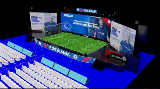 Sự kiện Drogba về Việt Nam: Phát hành 3.800 vé cho Fan Chelsea ảnh 2