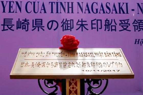 Tỉnh Nagasaki bàn giao mô hình Châu Ấn thuyền cho TP Hội An ảnh 5