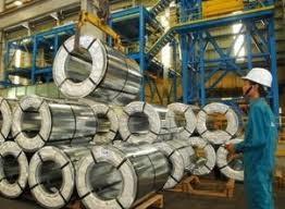 Quý I, chỉ số sản xuất công nghiệp tăng 4,1% ảnh 1