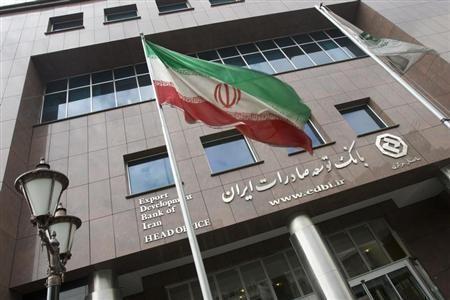 Iran sẽ tiếp cận hệ thống SWIFT từ ngày 31/1 ảnh 1