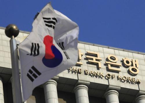 Hàn Quốc hợp tác tài chính với Iran ảnh 1