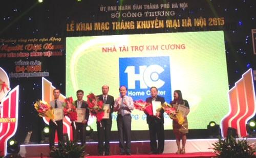 Hà Nội khởi động Tháng khuyến mại 2015 ảnh 1