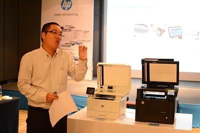 HP ra mắt dòng máy in bảo mật ảnh 1