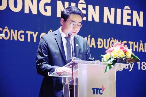 TTCS kỳ vọng bứt phá niên độ 2015-2016 ảnh 1