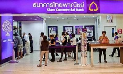 Siam Commercial Bank mở chi nhánh tại TPHCM ảnh 1