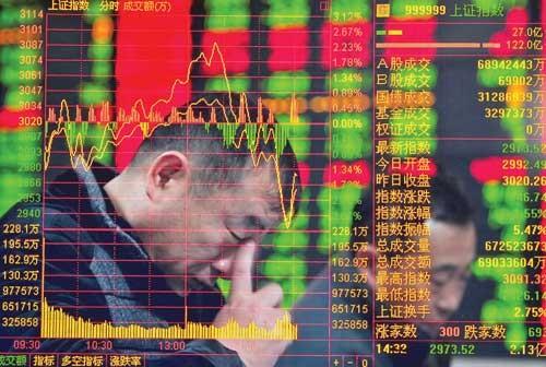 Kinh tế thế giới 2015 ảnh 1