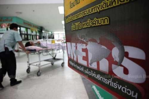 Tìm kiếm 207 người có thể bị phơi nhiễm Mers ảnh 1