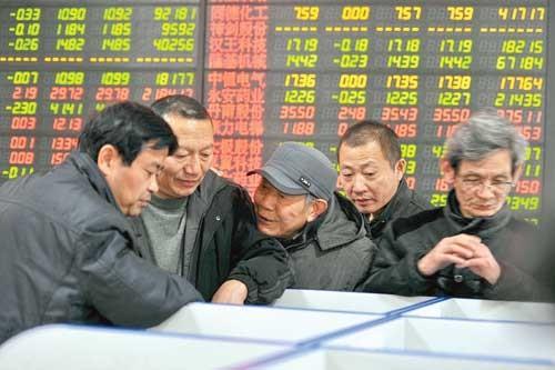 """Cận kề khủng hoảng mới (K2): """"Hố đen"""" Trung Quốc ảnh 1"""